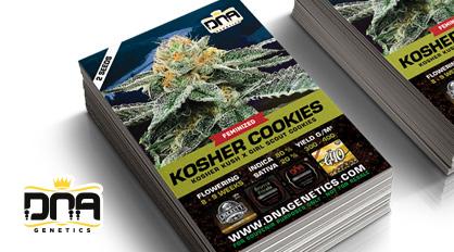 Kosher Cookies (NEW PROMO)